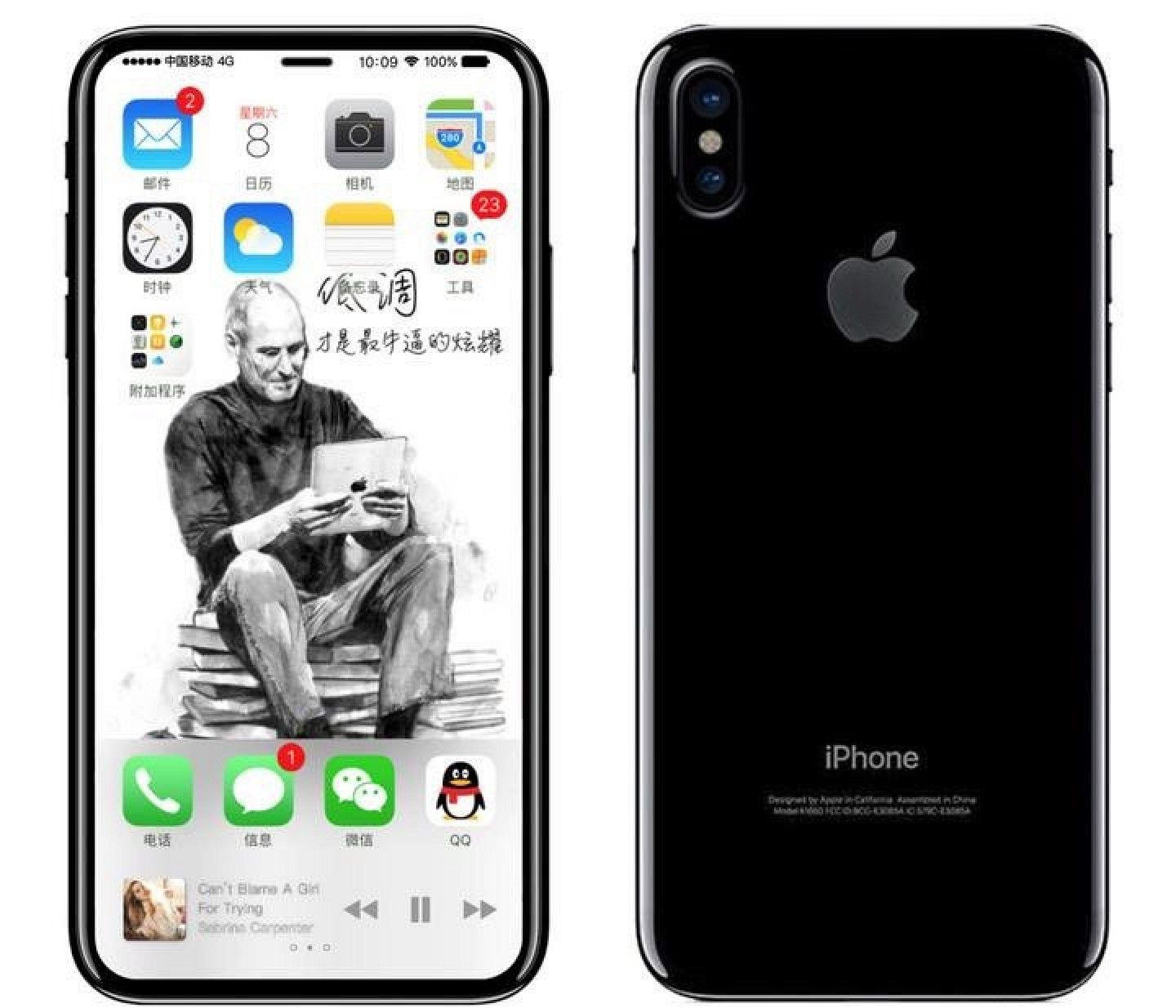 Apple's iPhone 8 should have a catchphrase that reads