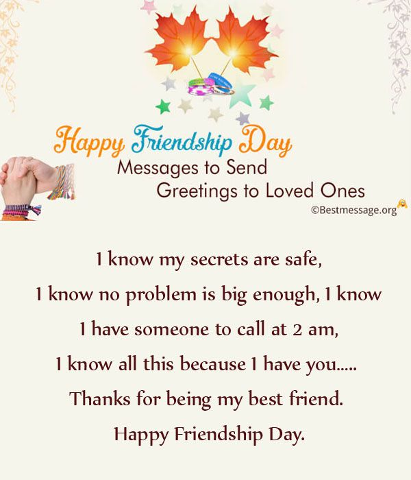 Happy Friendship Day Messages to Send Greetings to Loved