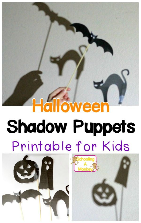 Spooky Printable Shadow Puppet Templates for Halloween | Spooky ...