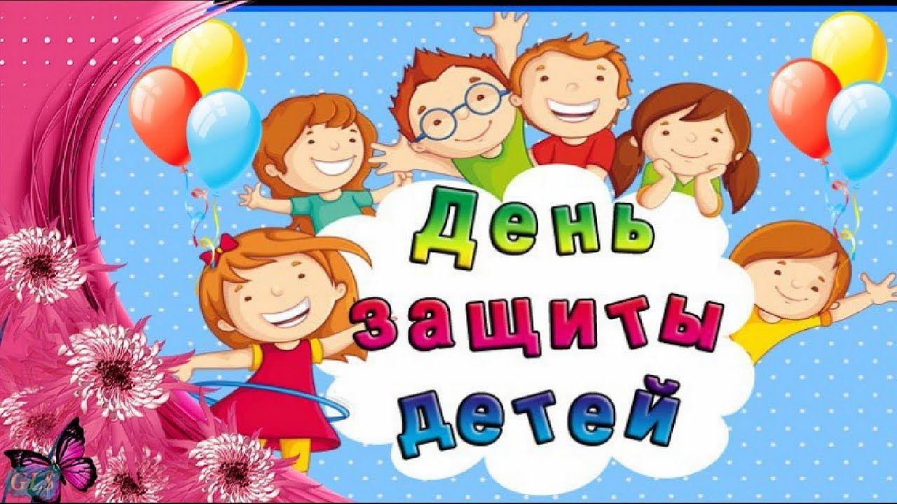 1 июня 2020 года является выходным или рабочим днем в России?