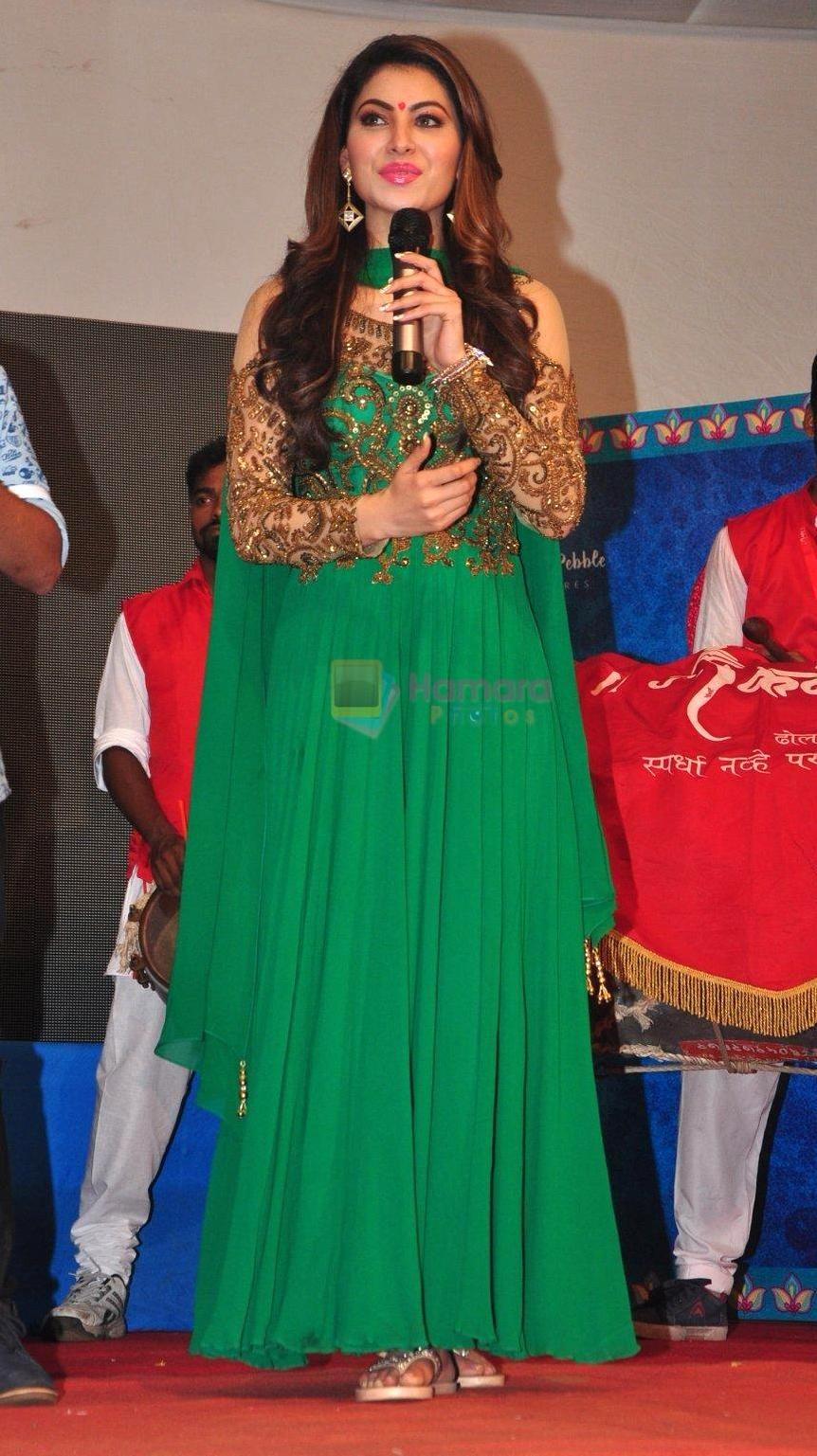 Urvashi Rautela Fashion, Glamour, Opening ceremony