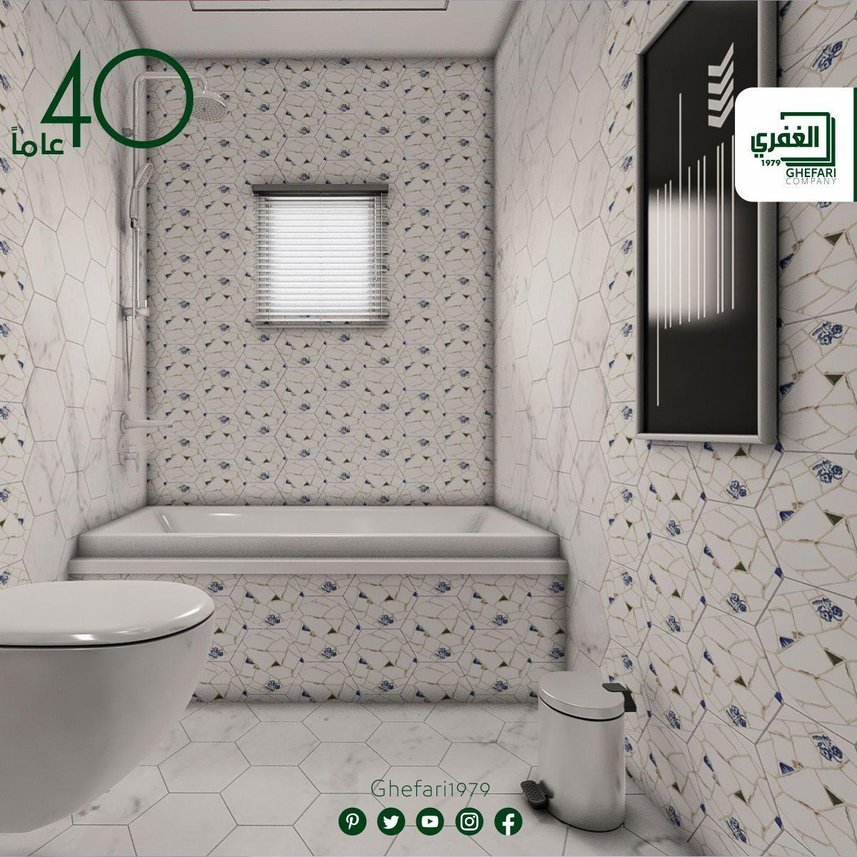 بورسلان ارضي حوائط حمامات مطبخ اسباني الصنع مقاس 23x27 ديكور 27 23 ارضي 23x27 للمزيد زورونا على موقع الشركة Www Ghe Bathroom Instagram Posts Toilet