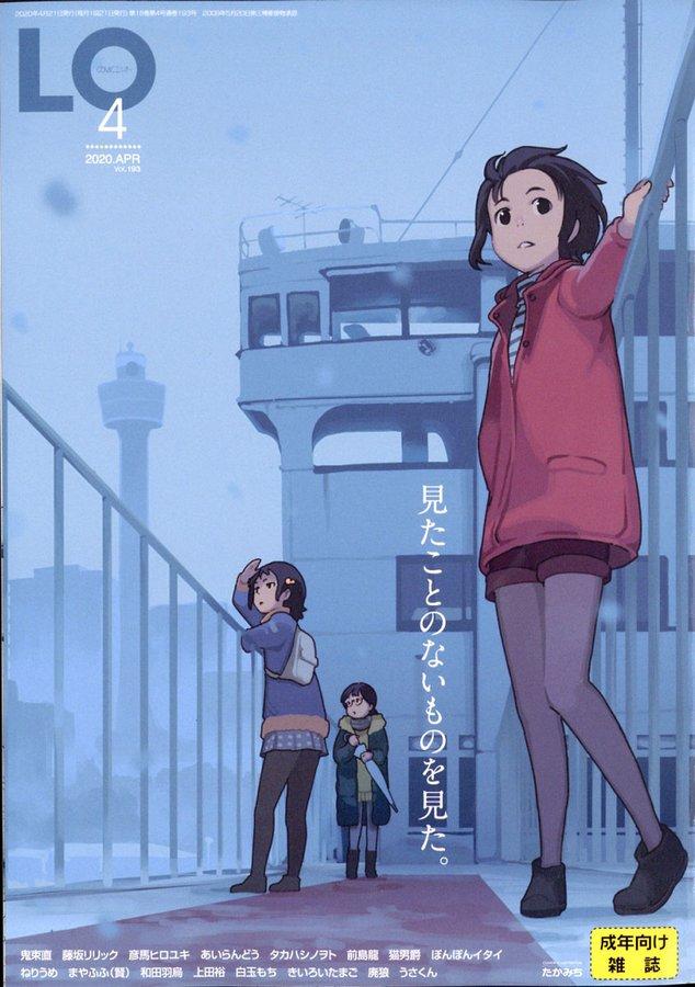 コミックloコピーbot on twitter animation art character design anime poses reference ghibli art