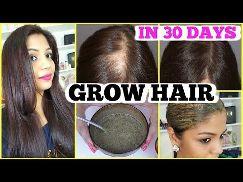 Youtube Thick Hair Remedies Thick Hair Styles Thick Hair Solutions