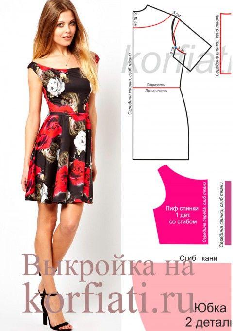 Платье без рукавов - выкройка ШКОЛЫ ШИТЬЯ | 纸样pattern | Pinterest ...