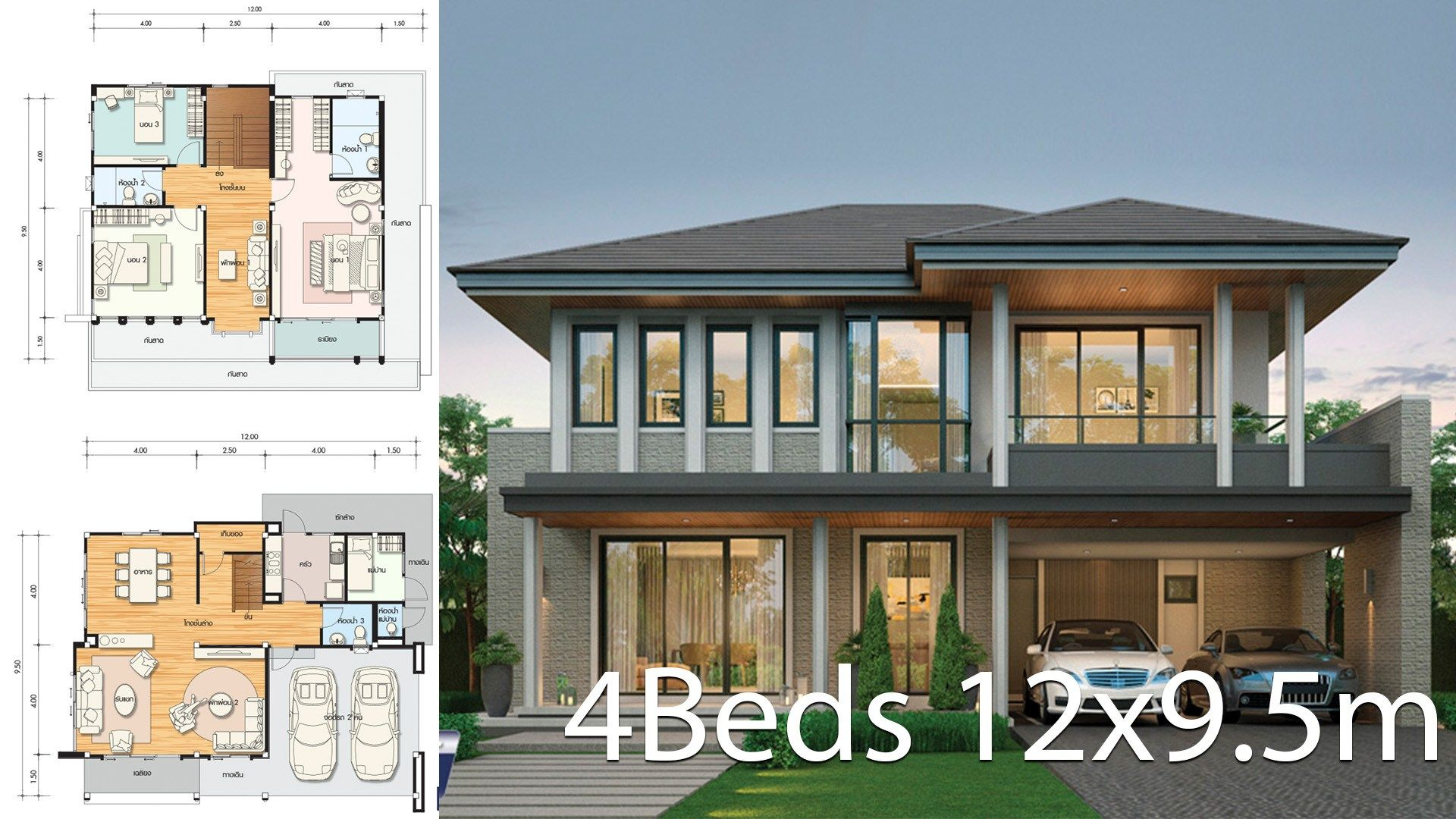 House Design Plan 12x9 5m With 4 Bedrooms Style Garden Househouse Description Number Of Floors 2 Storey Hous Home Design Plans House Design House In The Woods