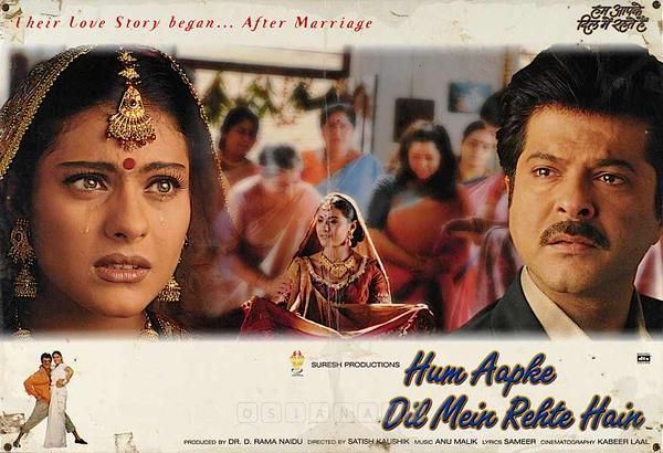Hum Aapke Dil Mein Rehte Hain movie download in hindi full hd