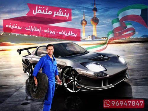 اخصائي تكييف سيارات Sports Car Racing Car