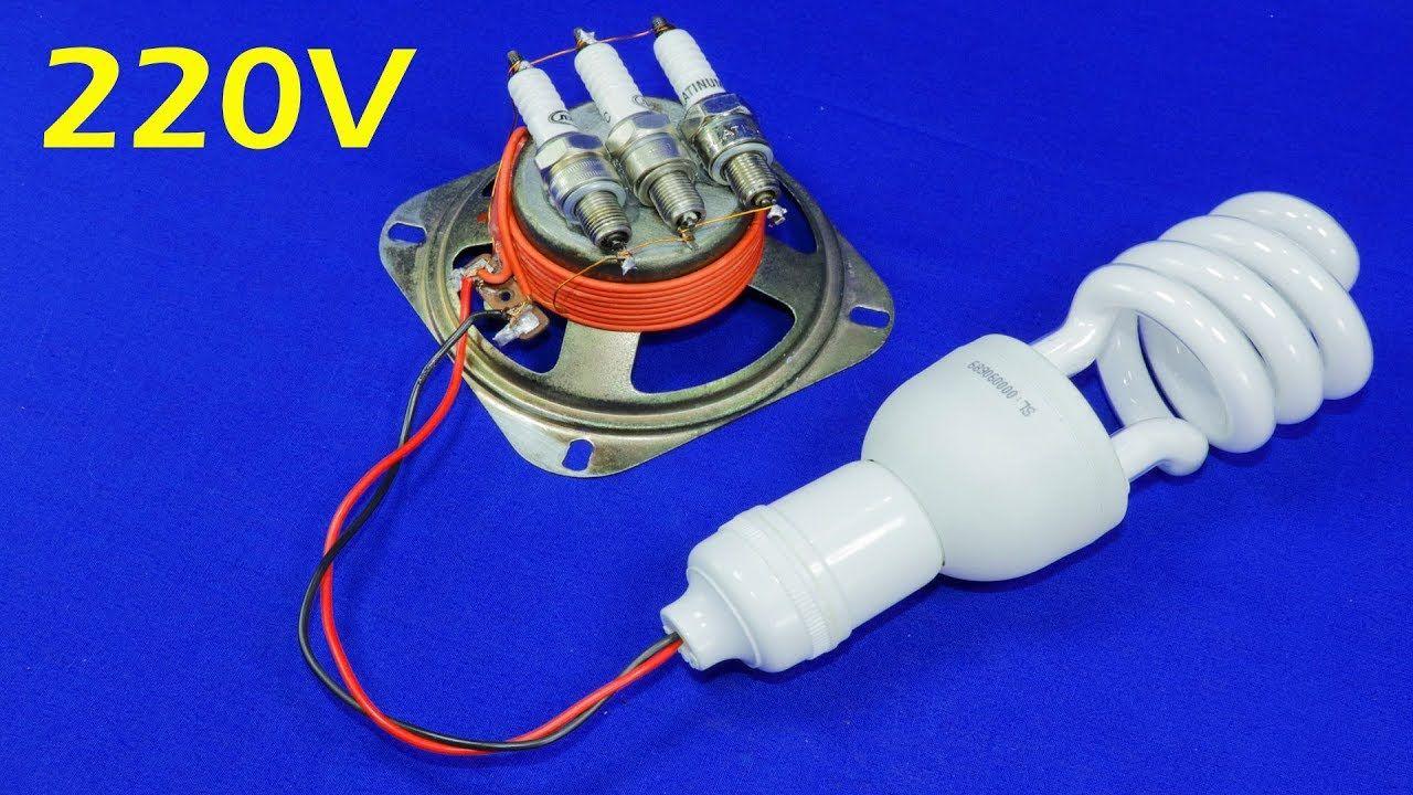 Free Electricity Generator 220V CFL Energy Light Bulb NEW