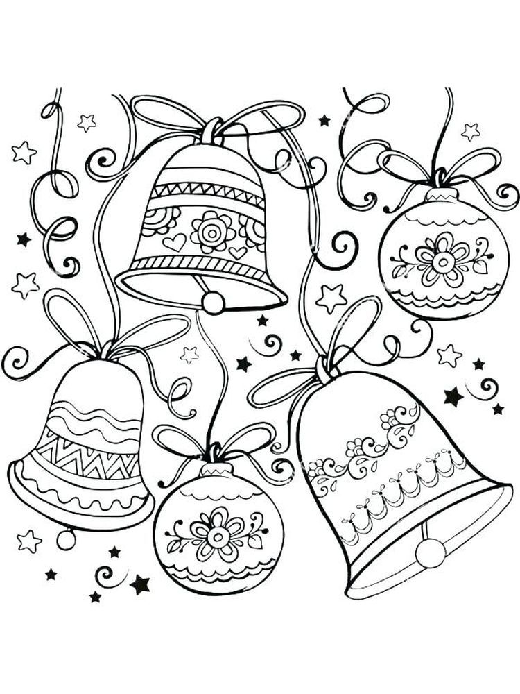 Large Christmas Ornament Coloring Page The Following Is Our Co Christmas Coloring Printables Christmas Present Coloring Pages Christmas Ornament Coloring Page