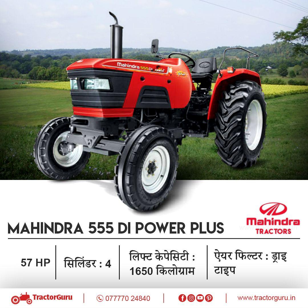 87 Mahindra Group Ideas Enabling People Mahindra Tractor Mahindra Jeep