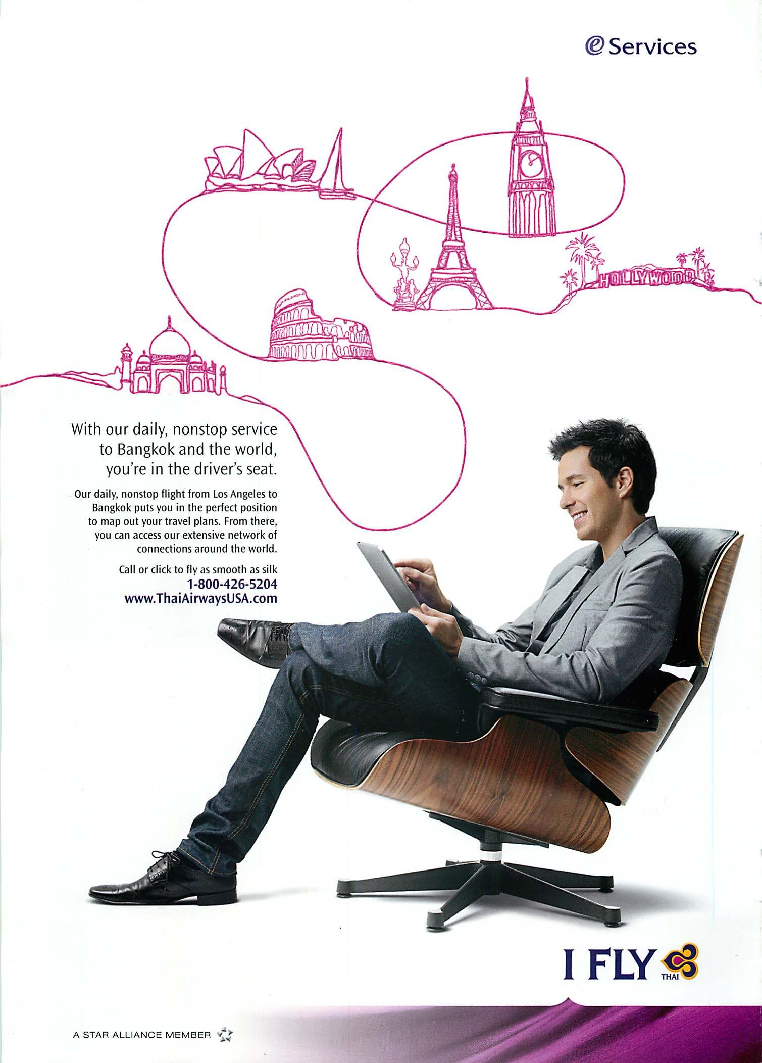 Vitra Eames Lounge Chair Dwg An Authentic Eames Lounge Chair By Vitra Is Featured In This Airline