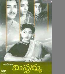 Old Telugu Music: Old Telugu Music Missamma MP3 Songs   Tamil movies, Tamil  movies online, Songs