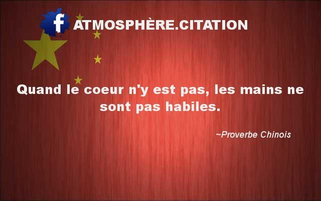 Proverbe Chinois Quote Citation Words Wise Words