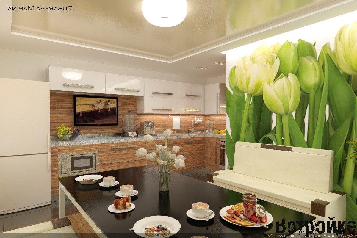 дизайн кухни с фото обоями
