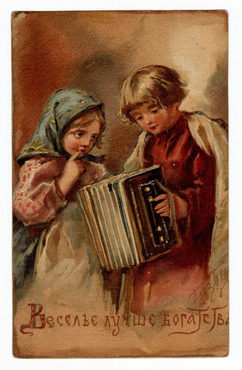 Дореволюционные винтажные открытки, надписью александр