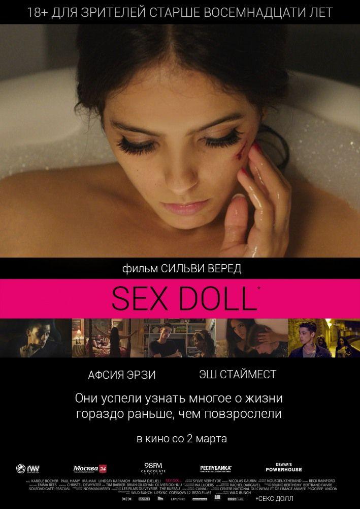 Онлайн фильм девушки из эскорта