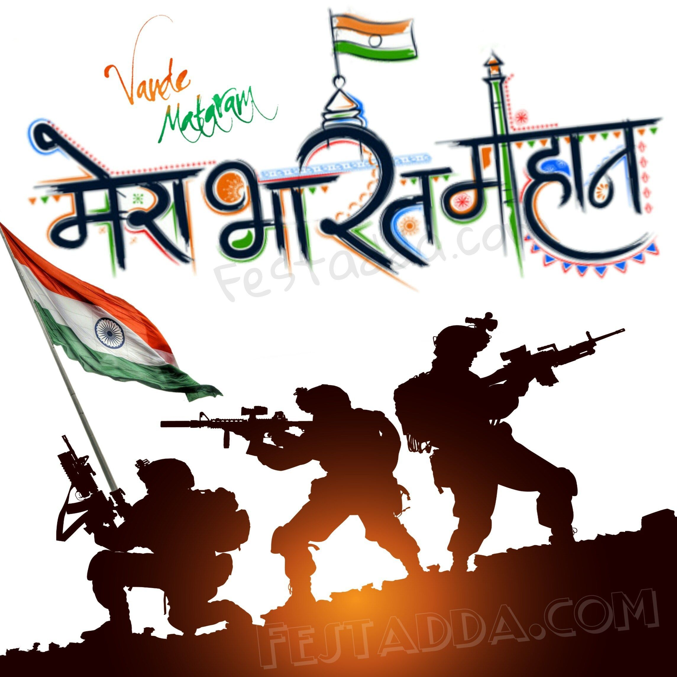 Happy Republic Day In 2021 Indian Army Wallpapers Indian Flag Wallpaper Army Images 26 january 2021 indian army image