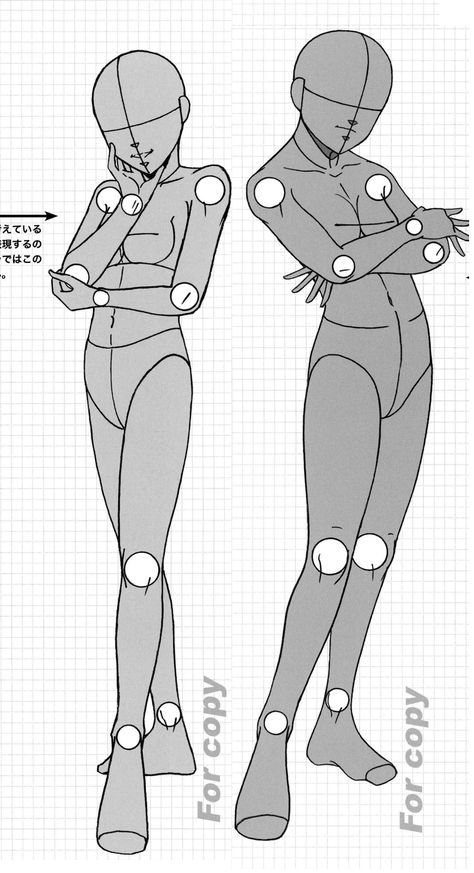 Anime Poses Female : anime, poses, female, Bases, Anime, Poses, Reference,, Drawing, Poses,, Female