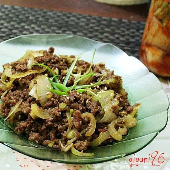 Bulgogi Quick And Easy Version Resep Masakan Bulgogi Masakan