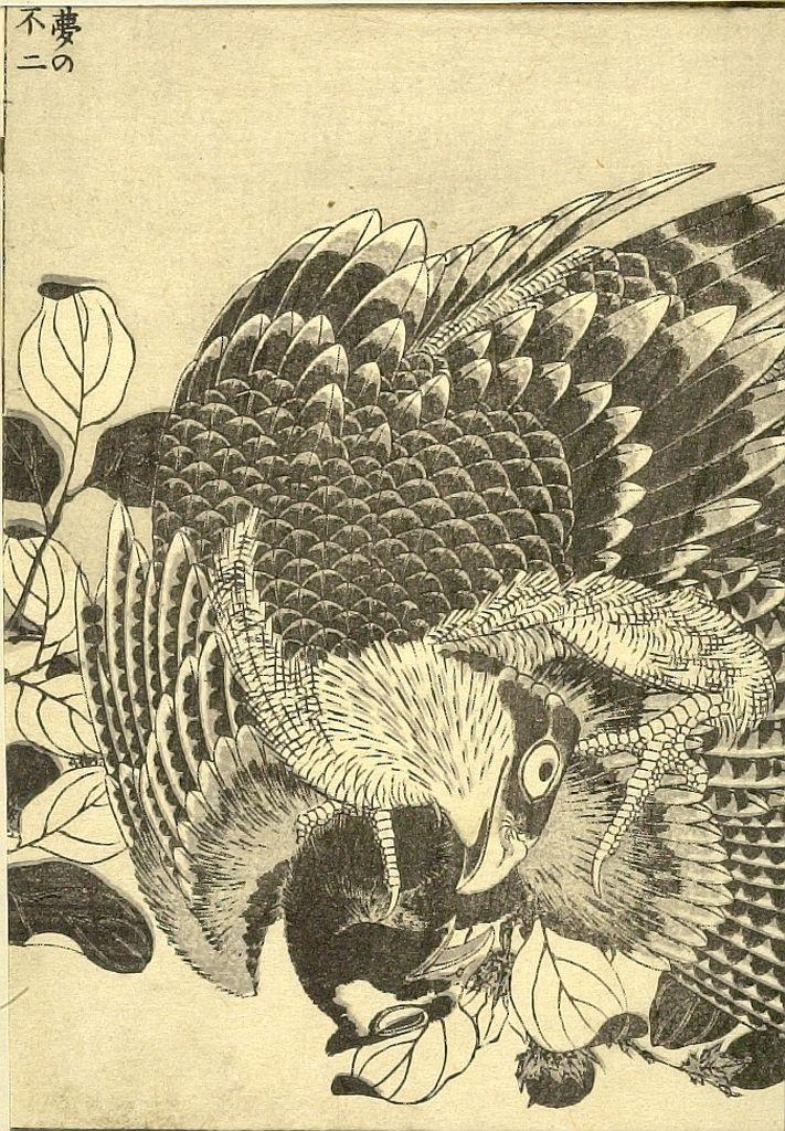 Hokusai Fuji in a New Year's dream 1835
