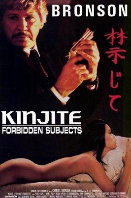 Kinjite Desejos Proibidos Dublado 1989 Com Imagens