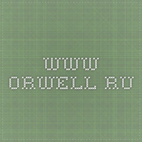 orwell essay on language people and politics related text hsc orwell essay on language people and politics related text