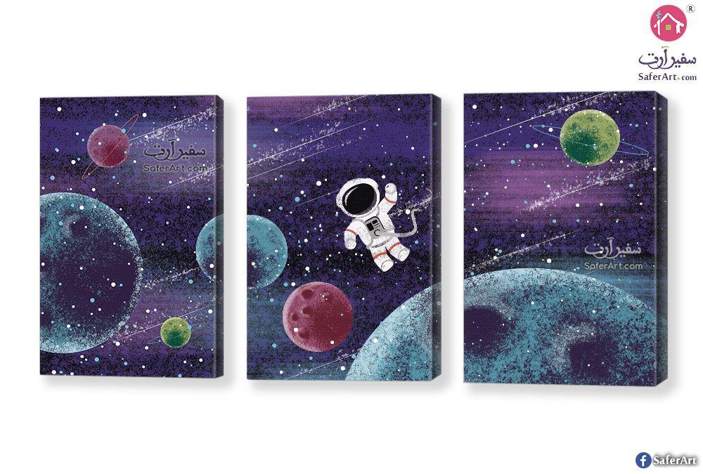 لوحات مودرن الفضاء سفير ارت للديكور Painting Art Space Painting
