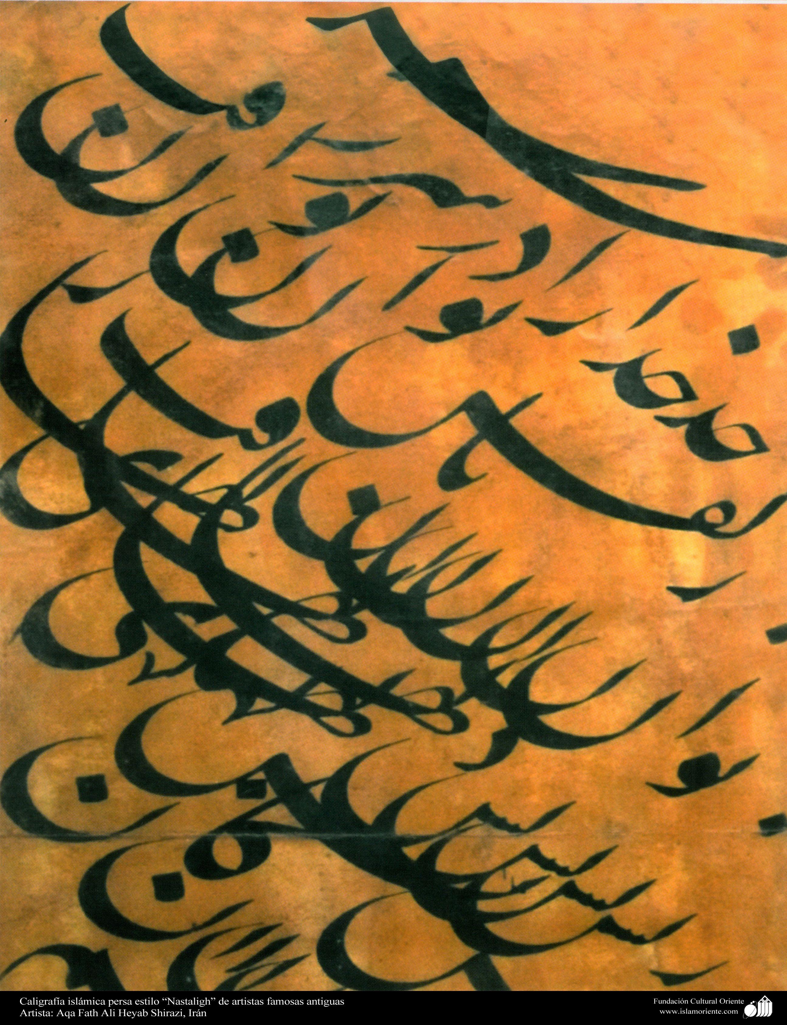 """Caligrafía islámica persa estilo """"Nastaligh"""" de artistas famosas ..."""