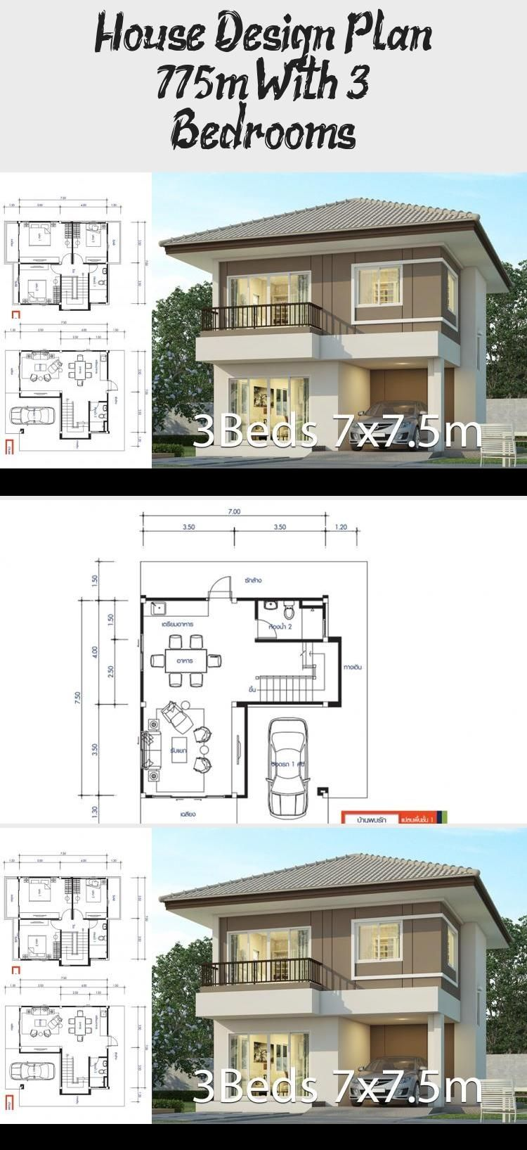 House Design Plan 7x7 5m With 3 Bedrooms Home Design With Plansearch Housedesignaustralian Housedes House Design Sustainable House Design Home Design Plans