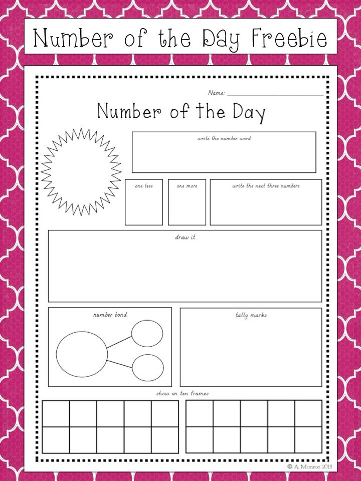 second grade blogspot freebies