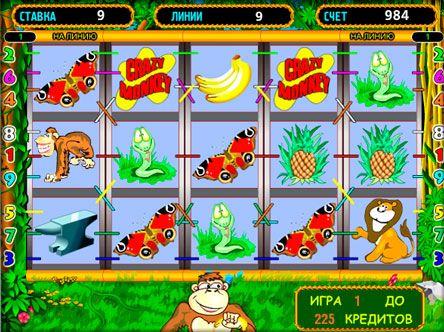 Игровые автоматы в ростове
