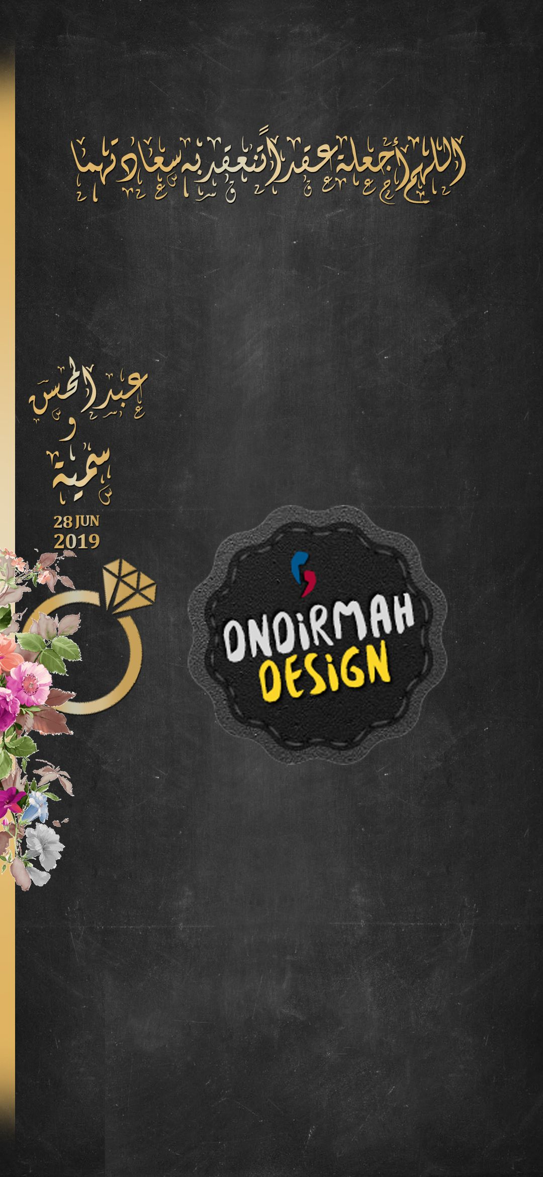 فلتر سناب عقد قران فلتر ملكة Popular Wedding Invitations Popular Wedding Wedding Invitations