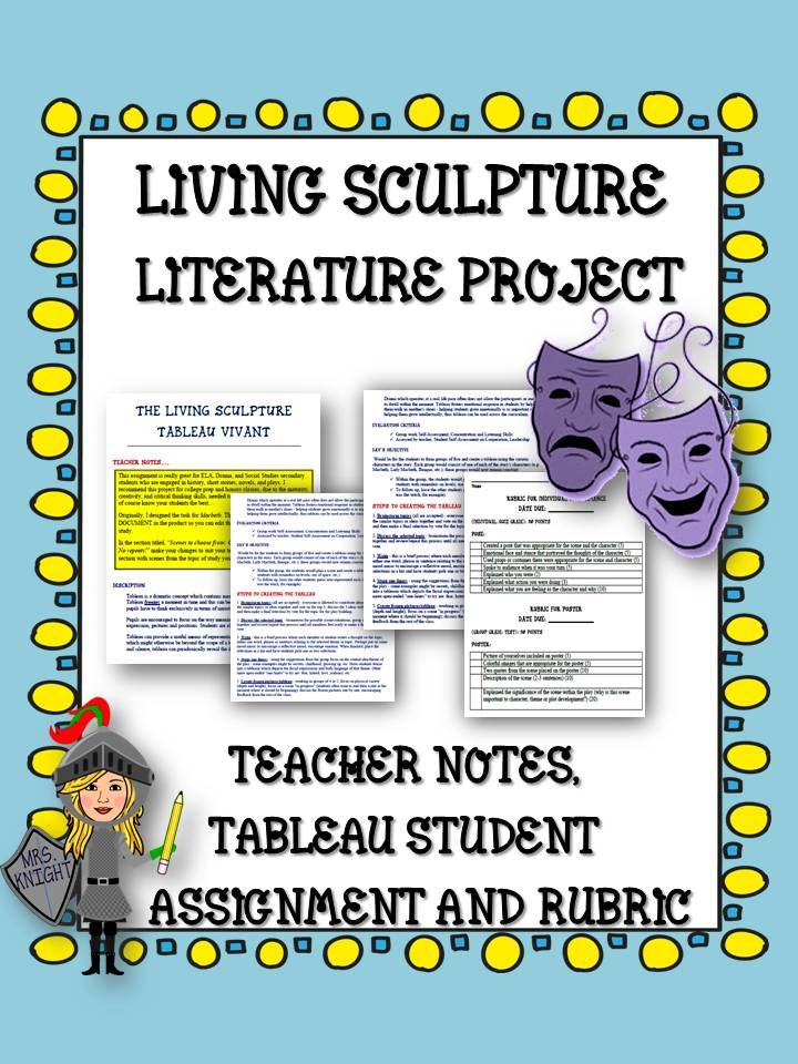 Living Sculpture Literature Project: Teacher Notes, Tableau