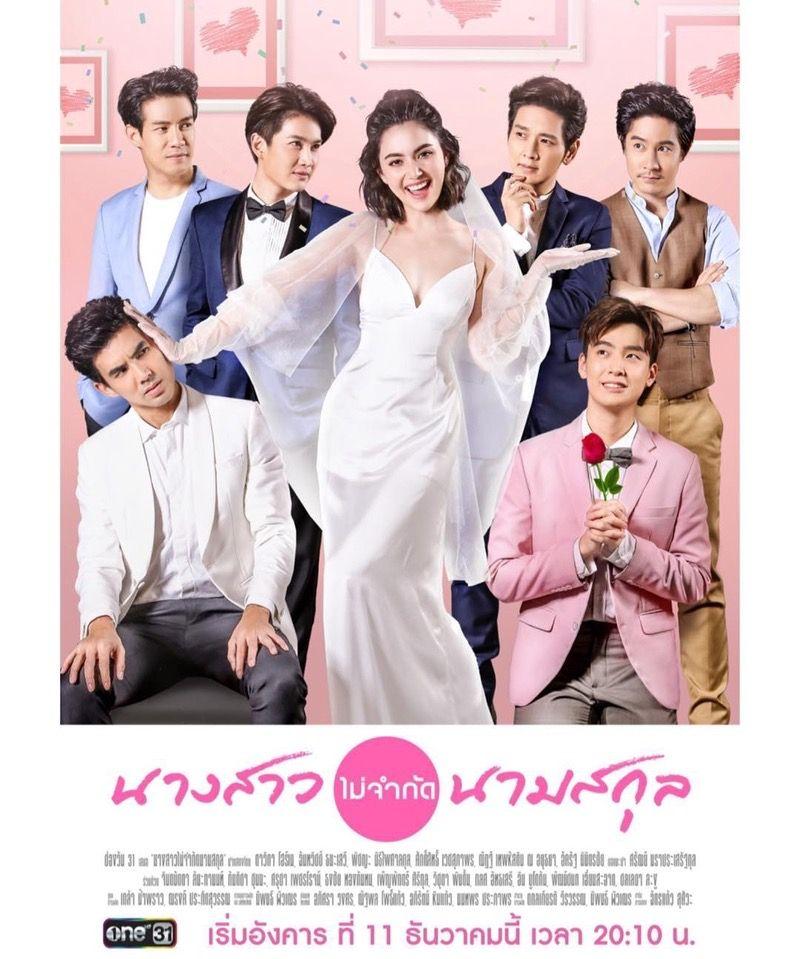 المسلسل التايلاندي عروس في الانتظار A Waiting Bride مترجم Drama Chines Drama Chinese Movies