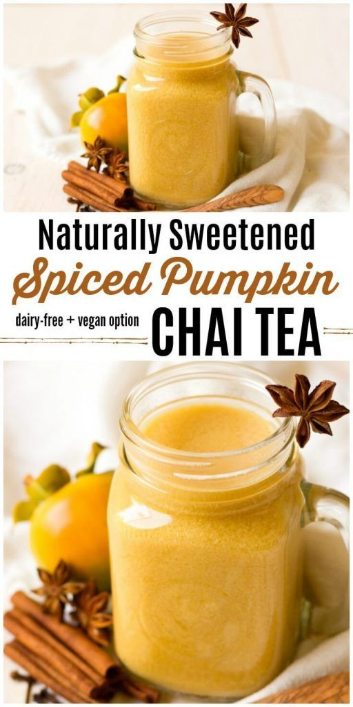 Naturally Sweetened Spiced Pumpkin Chai Tea | Recipes to Nourish