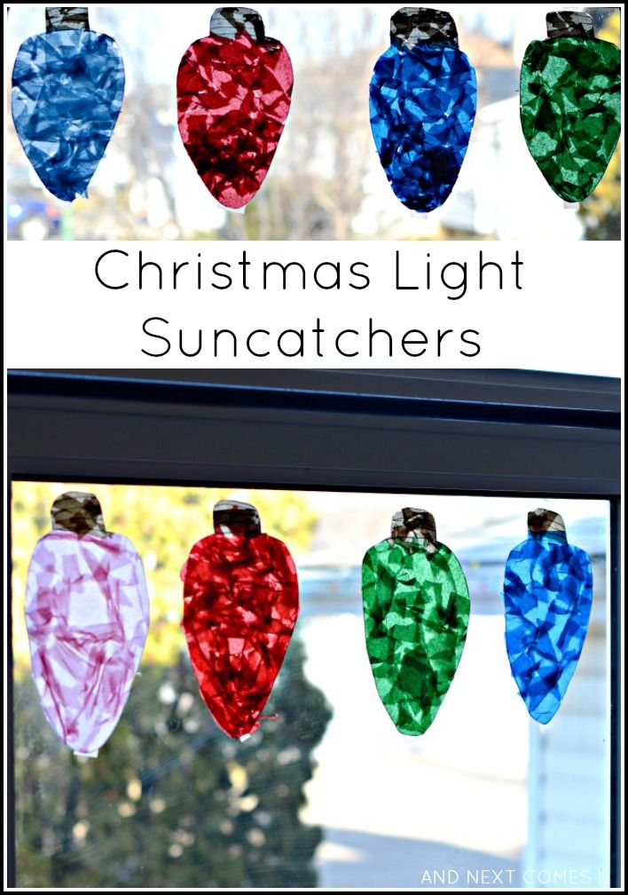 Easy Christmas craft for kids: make giant Christmas light suncatchers from  And Next Comes L - Giant Christmas Light Suncatchers {Christmas Craft For Kids
