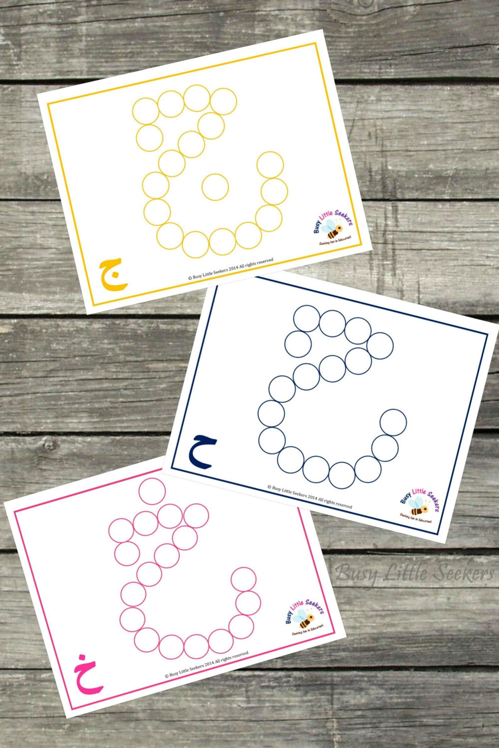 28 Pages Of Colorful Digital Arabic Letter Printable Pom