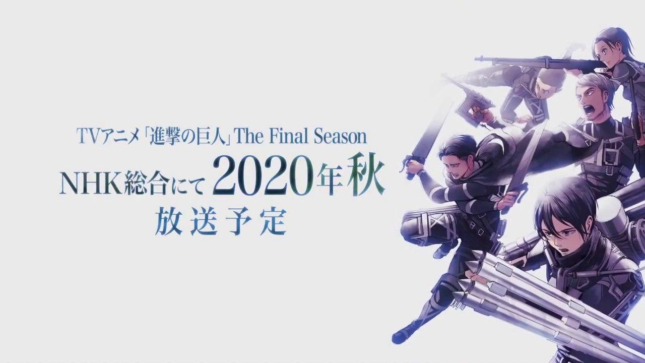 Attack on Titan Season 4 Final Season Trailer Official PV ...