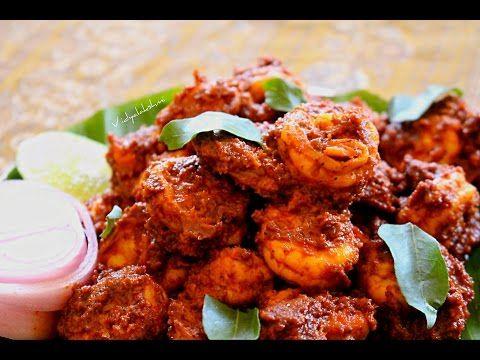 Prawn ghee roast recipe youtube traditional south north indian foods prawn ghee roast recipe youtube forumfinder Images