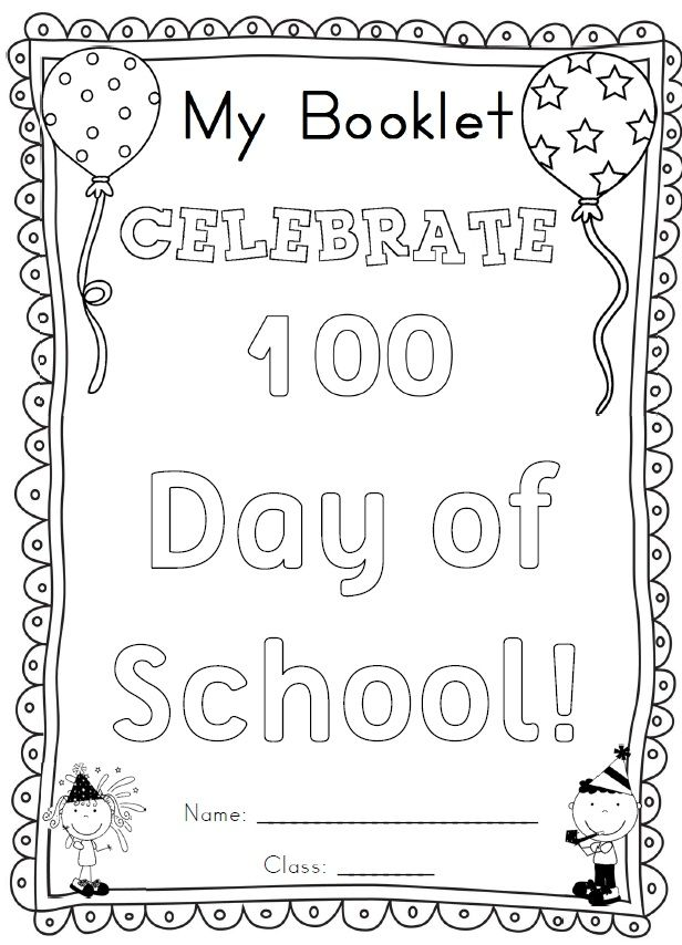 100th Day Of School Printables First And Second Grade School