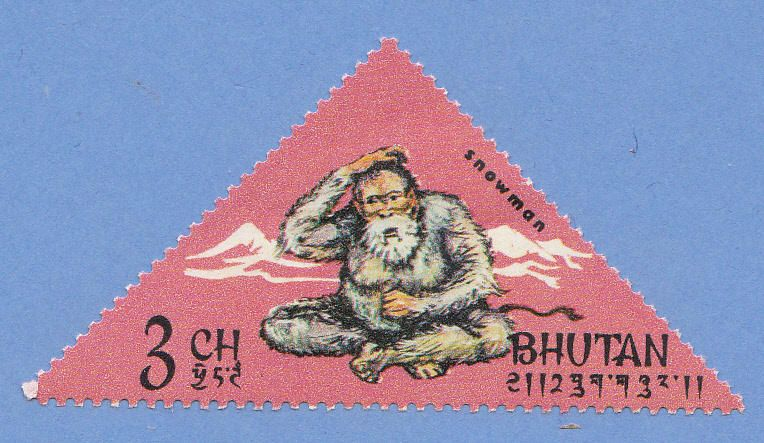 Bhutan 84B MHR - Abominable Snowman - bidStart (item 20035151 in Stamps, Asia, Bhutan)