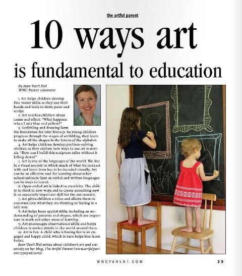 """My latest column for WNC Parent is out! Click here to read """"10 ways art is fundamental to education."""" (As usual, you'll need to click on the cover of the magazine, then scroll through to find my article. Actually you can just hit the right arrow at the bottom of the screen twice and...Read More »"""