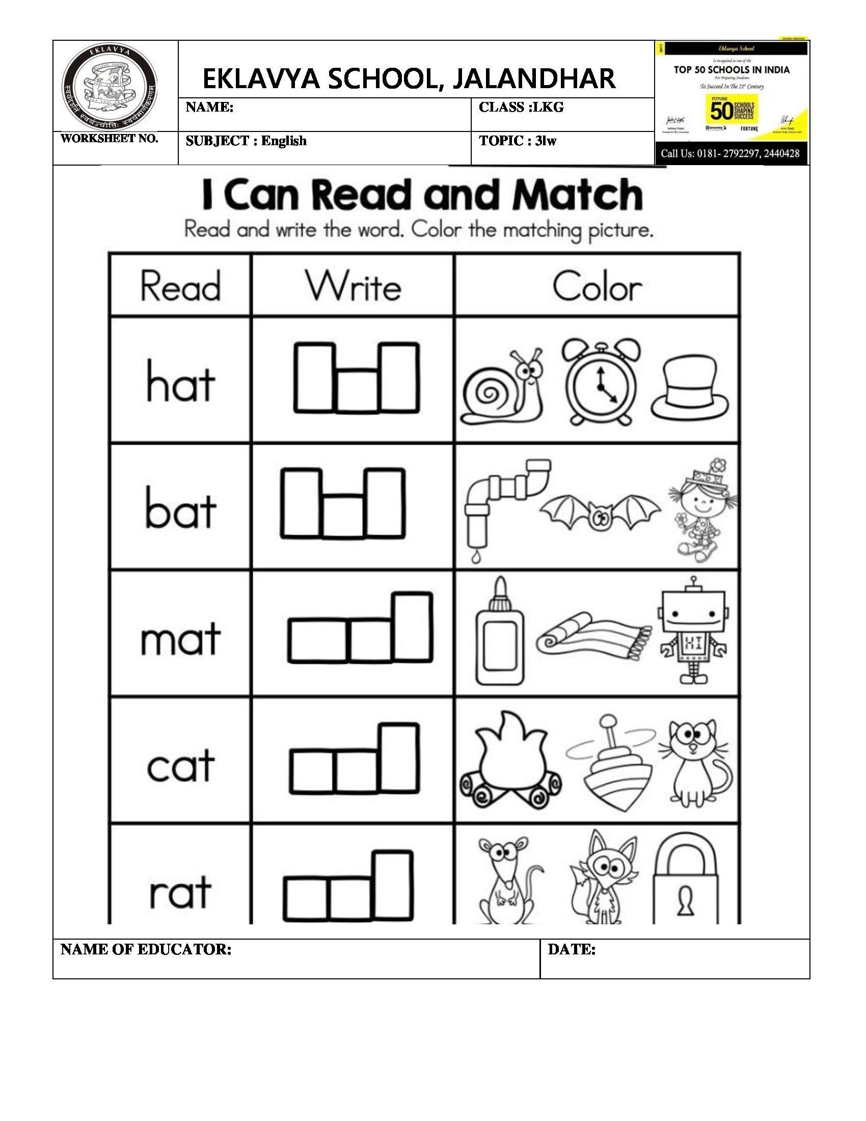 Three Letter Words For Kindergarten Worksheets