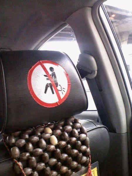 No Farting..