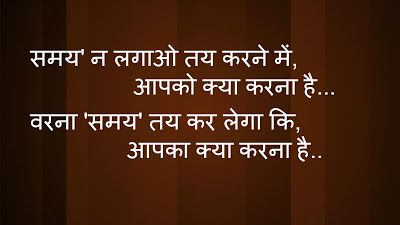Best New Quotes On Life In Hindi Heartouching Quotes Life