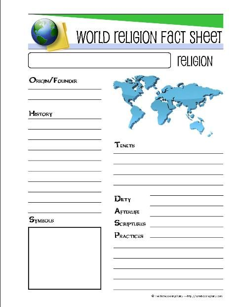 World Religions Notebooking Page The Notebooking Fairy World - fact sheet template