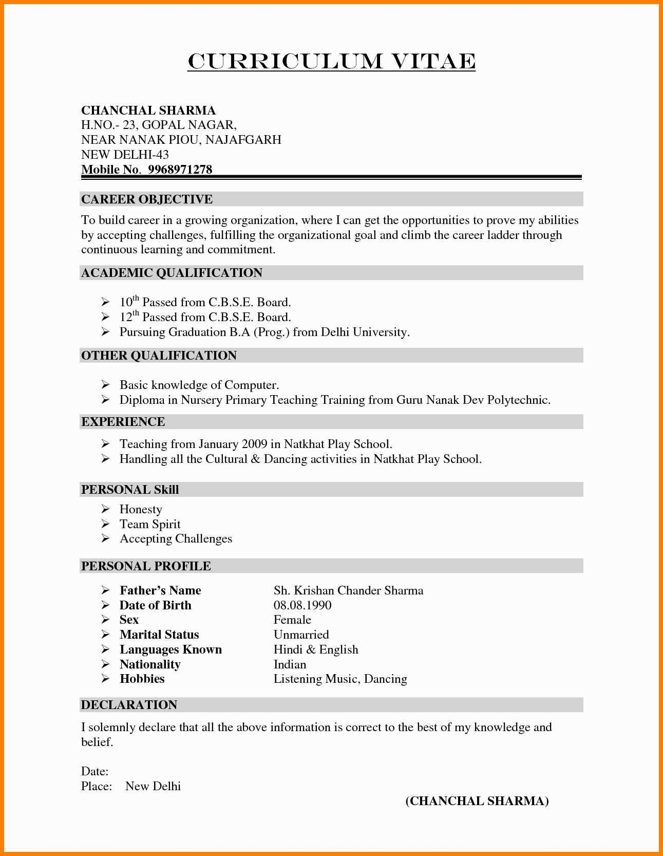 Curriculum Vitae For Teachers Resume Fresher Format Unique