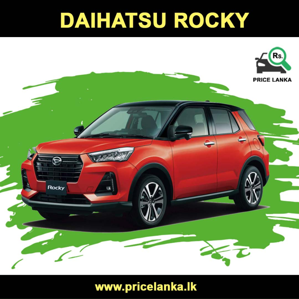 Daihatsu Rocky Price In Sri Lanka In 2020 Daihatsu Suv Prices