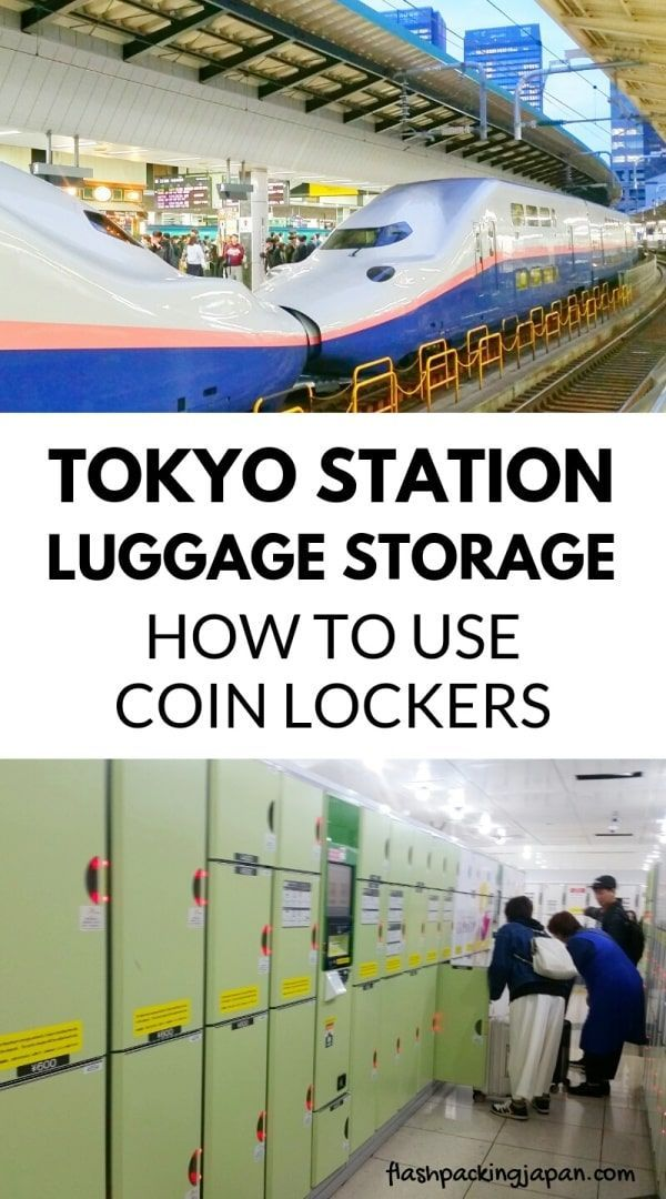 How to use Tokyo Station coin lockers for luggage storage  Backpacking Japan travel  Flashpacking Japanbackpacking
